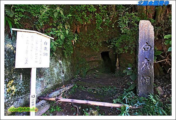 北鎌倉圓覺寺11