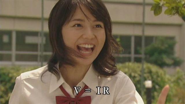 背物理公式背得可開心