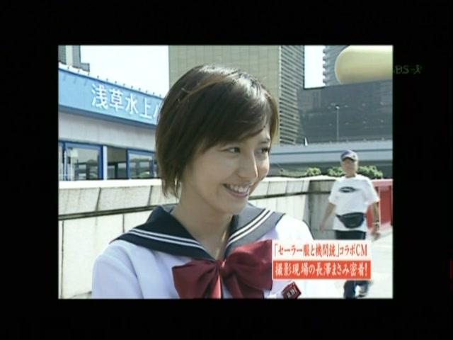TBS每週六早上的藝能新聞去採訪她拍廣告