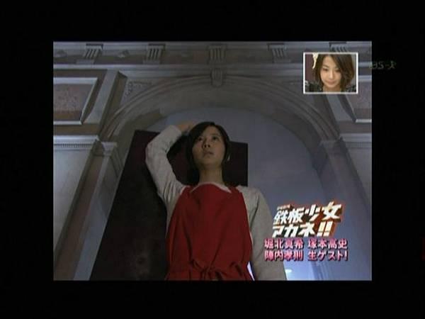 TBS宣傳011.JPG