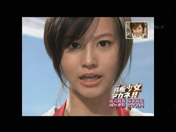 TBS宣傳012.JPG