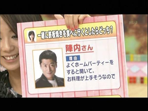 TBS宣傳027.JPG