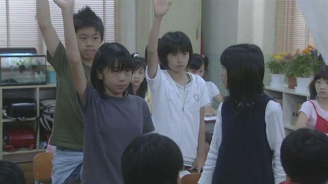我們支持進藤同學!