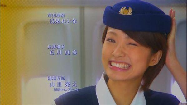 JAL第七代制服 1988-1996