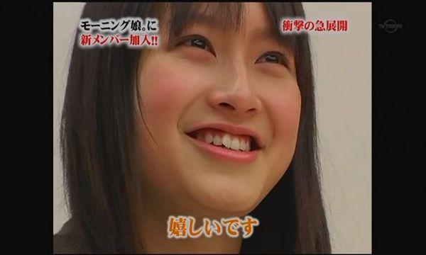 錢琳還會用日文講「很開心」