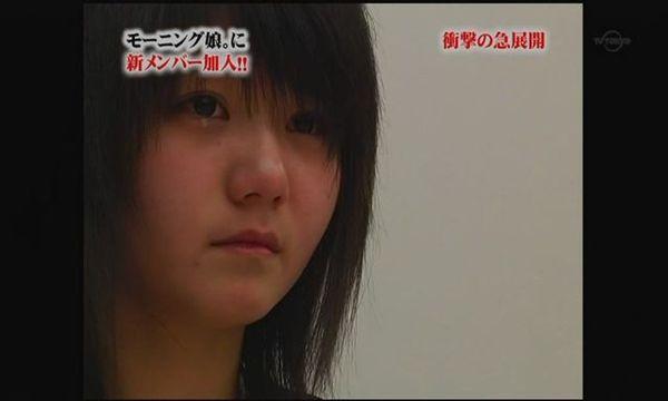 李純的眼淚是喜極而泣嗎,或者是別有意義?