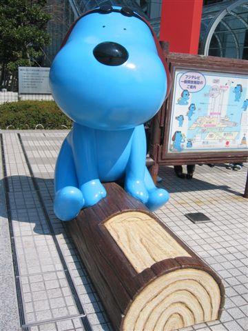 富士電視台的吉祥物