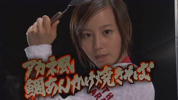 鐵板少女小茜002[(070356)01-04-57].JPG