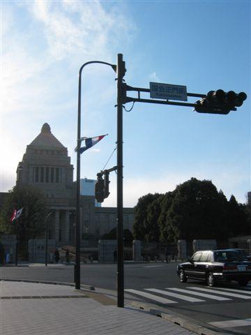 國會議事廳正門前