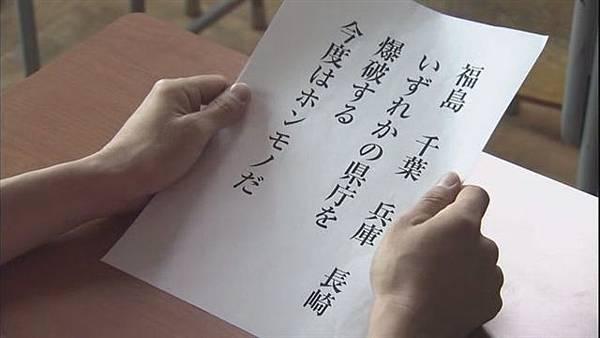 偵探學園Q[(000722)21-40-13].JPG
