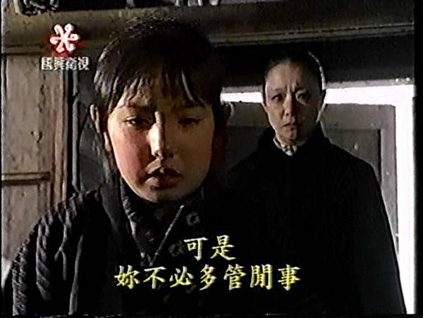 鈴蘭01(VHS的EP轉) #001~#008.mpg_20170227_005956.452