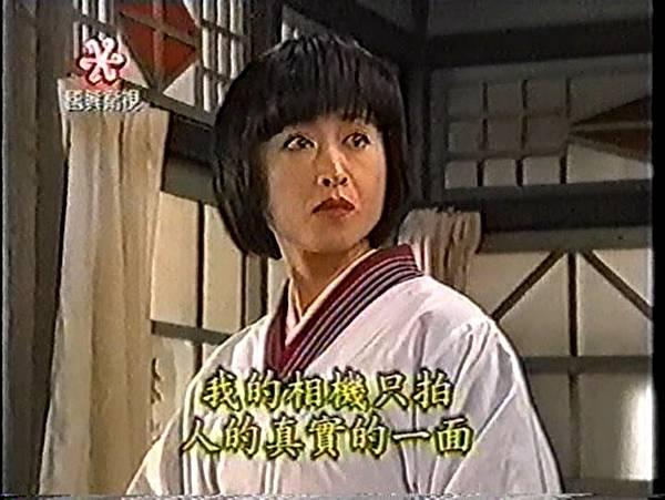 鈴蘭03(VHS的EP轉) #017~#024.mpg_20170227_005802.644