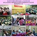 2008.06.24-01-蝴蝶蘭栽培管理對外銷蘭株開花品質影響-觀模會.jpg