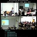 2008.07.14-01-多樣性、分類、種源、保存(園藝系沈再木副校長).jpg