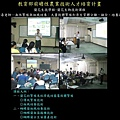 2008.07.15-01-無性繁殖與組織培養:大量微體繁殖和原生質體分離、融合、培養再生(園藝系沈榮壽主任).jpg