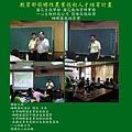 2008.08.27-01-蝴蝶蘭栽培管理(一心生物科技股份有限公司簡維佐總經理).jpg