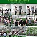 2008.08.29-01-蘭花栽培實務觀摩-台霖生物科技股份有限公司.jpg