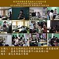 2008.09.02-01-生物晶片課程-晶宇生物科技研習.jpg