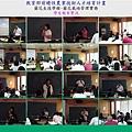 2008.09.04-01-學生口頭報告情形.jpg