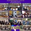 2008.09.05-01-晶宇生物科技公司參訪.jpg