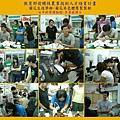 2008.09.08-01-蘭花染色體壓製製程-李勇毅博士教學.jpg