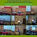 2008.09.19-01-國際蘭花市場分析評估暨生產行銷論壇.jpg