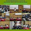 2008.09.19-02-國際蘭花市場分析評估暨生產行銷論壇.jpg