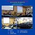 2008.10.03-01-蝴蝶蘭育種及實務操作-邱永正.jpg
