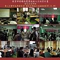 2008.11.28-01-蘭花生物晶片病毒檢測實作發表.jpg
