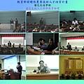 2008.11.28-02-蘭花生技人才科學教育論壇.jpg