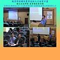 2008.12.12-01-生物科技產業之研發創新人才-王文凱.jpg