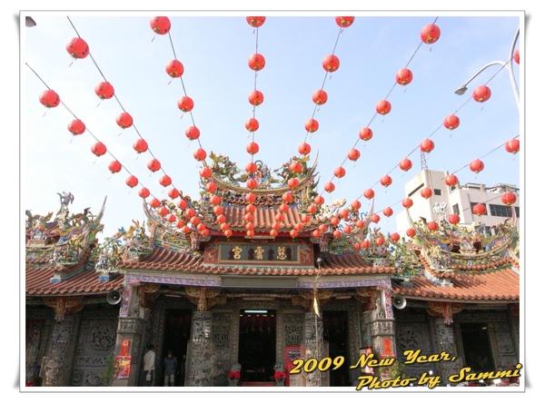 090130 CNY_G001.jpg