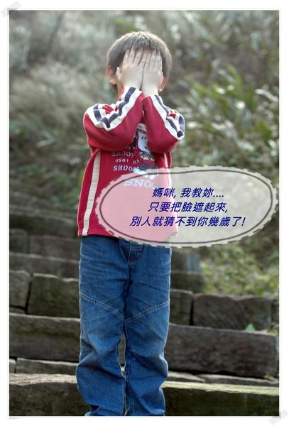 090201 Jingshan040.JPG