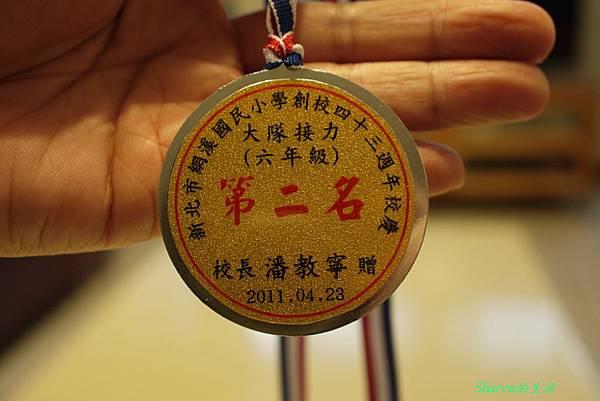 2011042501.jpg