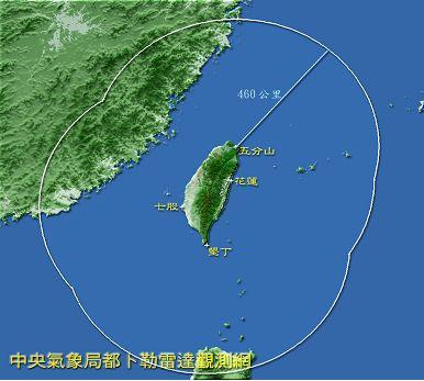 radar_cover