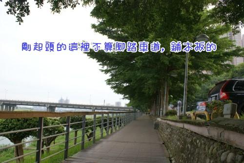 DSC08109.jpg