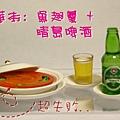 中華街_魚翅羹.jpg