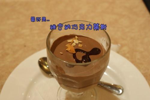 甜點DSC00407.jpg