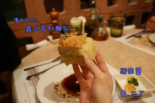 麵包DSC00369.jpg