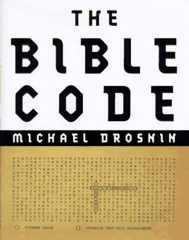 bible_code_1.jpg