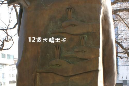 安徒生3.jpg