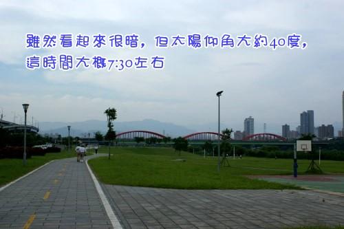 DSC08112.jpg
