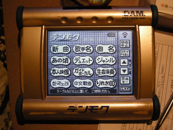 DSCN4563.JPG