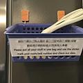 5F 電冰箱可供住客冰放物品