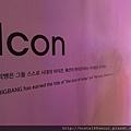 ICON房-BB活動期間的衣服配件等