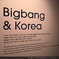 BIGBANG&KOREA