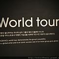2樓WORLD TOUR房