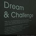 DREAM&CHALLENGE房