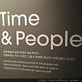 TIME&PEOPLE區