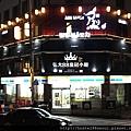 Mini Shop便利商店樓上3樓